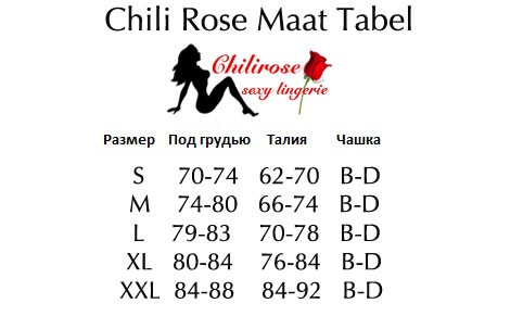 Размерная таблица Chilirose