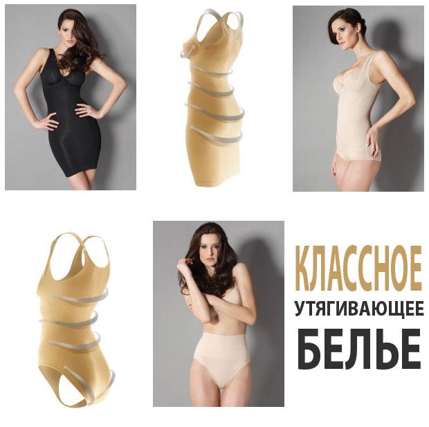 Купить утягивающую майку в интернет-магазине RedMega.ru