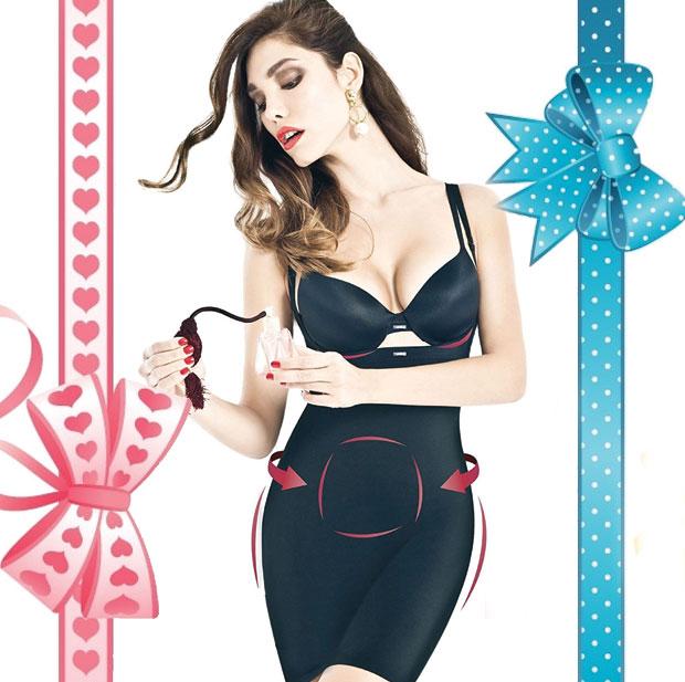 Утягивающие платья и юбки под платья в интернет-магазине RedMega.ru