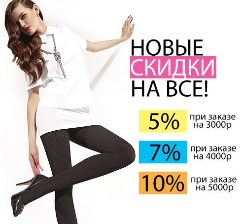 Скидки на Все в интернет-магазине RedMega.ruна Все в интернет-магазине RedMega.ru